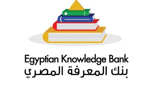 بالرقم القومي.. التعليم تدعو المصريين إنشاء حساب على بنك المعرفة فورا 41189