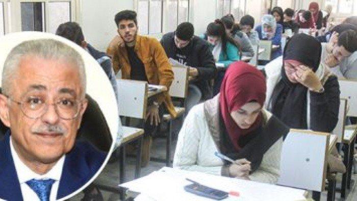 """التعليم"""" تكشف مفاجأة بشأن امتحانات الأول والثاني الثانوي.. """"إلكترونية - أوبن بوك - سهلة تعتمد على الفهم والمواصفات كما هي"""" 41209"""