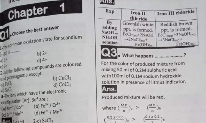 تجميع كل مراجعات الكيمياء باللغة الانجليزية (Chemistry) للثانوية العامة لغات 41303