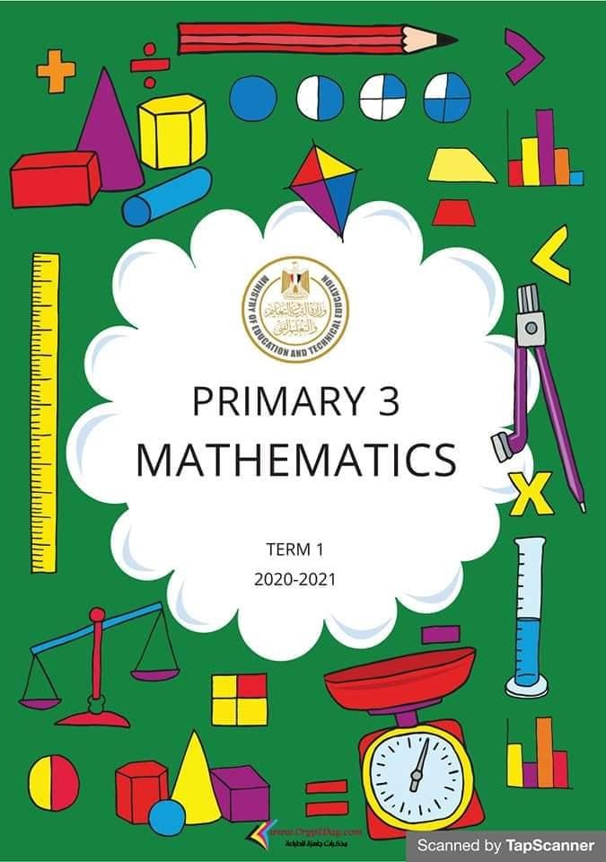 كتاب الرياضيات للصف الثالث الابتدائي لغات ترم أول 2021 41334