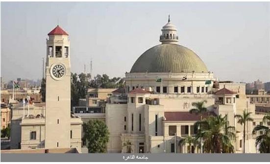 """برنامج الساعات المعتمدة لطلاب الثانوية العامة """"جميع الأقسام"""" بكلية آداب جامعة القاهرة.. """"الخطوات والضوابط"""" 41363"""