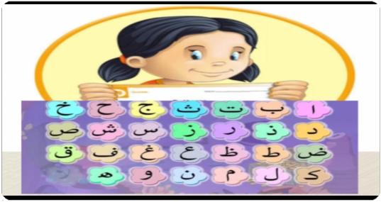 مذكرة التأسيس في اللغة العربية لطلاب رياض الأطفال وأولى ابتدائي نظام جديد أ/ ناهد كمال 4144