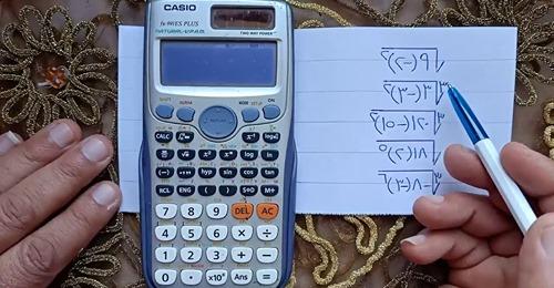 """استخدام الآلة الحاسبة """"كاسيو fx-991es plus"""" فى اختصار العمليات الحسابية المعقدة 41444"""