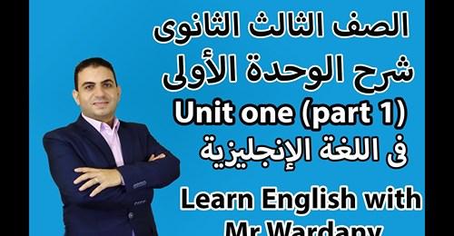 مراجعة لغة إنجليزية للصف الثالث الثانوي   الكلمات والتعبيرات والمصطلحات الجديدة 41578