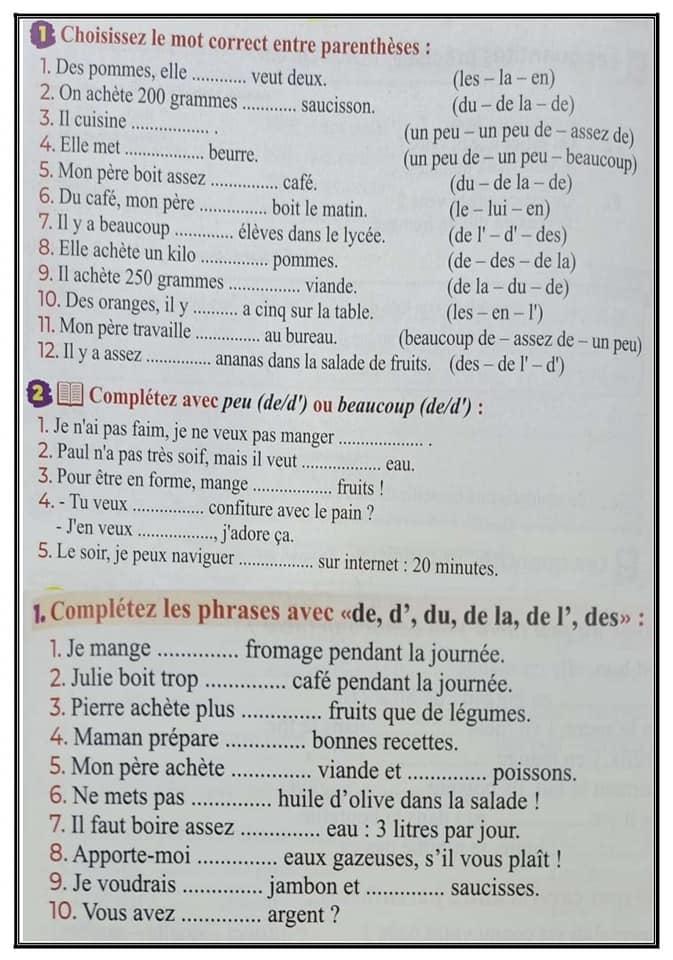 مراجعة لغة فرنسية الثانوية العامة مسيو حسام أبو المجد 41843