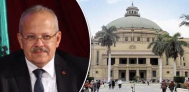 جامعة القاهرة تقر بروتوكلاً علاجياً لاستخدامه مع المصابين بفيروس كورونا 419910