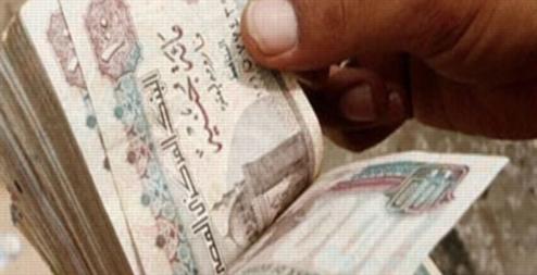 المالية تصدر تعليمات مشددة بصرف المرتبات قبل عيد الأضحى وبداية العام الدراسي الجديد 42120