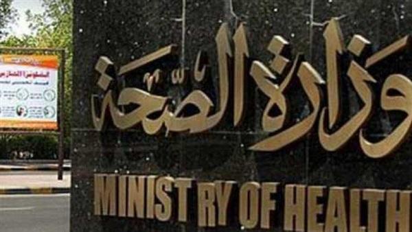 الصحة تكشف حقيقة التسجيلات المسربة وتنفي وفاة 3 طلاب بكورونا في الإسكندرية وتوجه رساله هامة لأولياء الأمور 42211