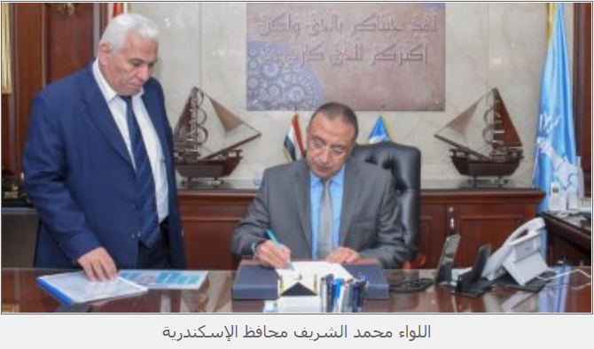 بشرط.. محافظ الاسكندرية يعتمد تخفيض القبول بالثانوي العام إلى 220 درجة 4289