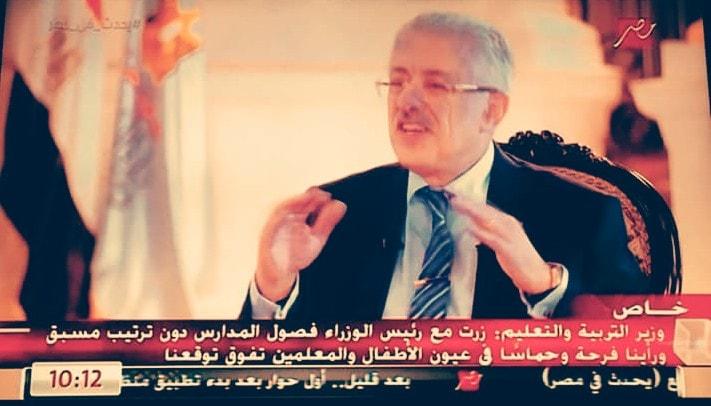 أبرز تصريحات وزير التربية والتعليم خلال برنامج يحدث فى مصر 43122110