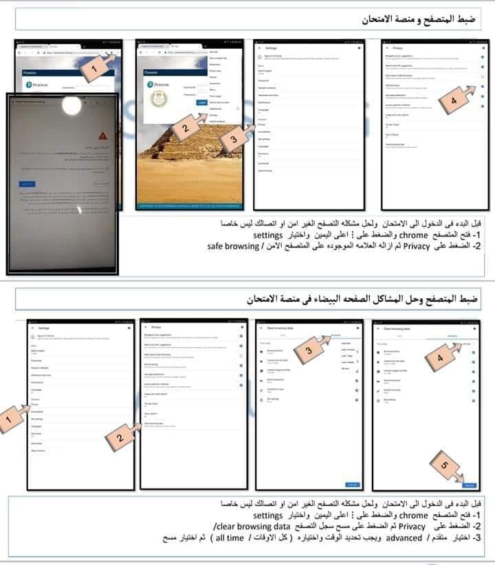 """وزير التعليم يوجه رسالة مهمة لطلاب أولى ثانوي بشأن امتحان غداً ويؤكد على 3 أمور""""فيديو"""" 441100"""
