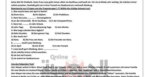مراجعة اللغة الالمانية للثانوية العامة من اعداد مس مها رافع 44247