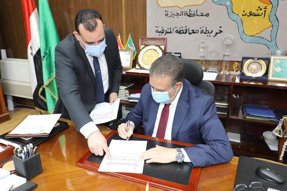 تنسيق القبول بالثانوي العام 2021 / 2022 محافظة المنوفية 44318