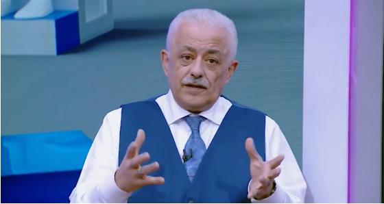 فيديو | وزير التربية والتعليم يشرح نظام التقييم الجديد للثانوية العامة 4438