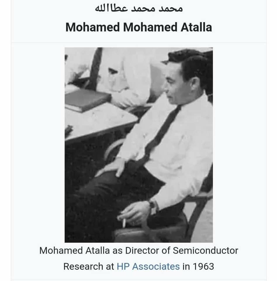 اعرفوهم - محمد محمد عطا الله مخترع الترانزستور موس 44439