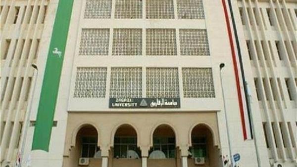 """للتعاقد.. معيدين لجامعة الزقازيق """"اعلان جريدة الأهرام"""" 44518"""
