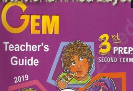 إجابات كتاب GEM للصف الثالث الإعدادي ترم ثاني 2019 4479