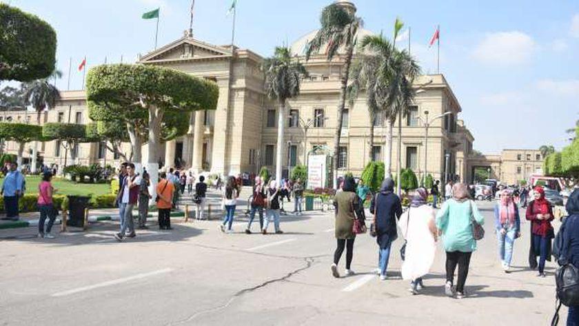 موعد امتحانات التعليم المدمج بجامعة القاهرة  44959610