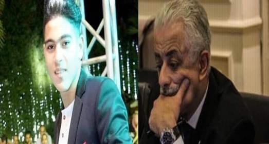 وزير التعليم ينعي طالب الثانوية المنتحر بسبب امتحان الكيمياء بالغربية 45120