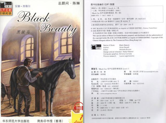 قصة black beauty للصف الثالث الاعدادى ترم أول 2019 4514