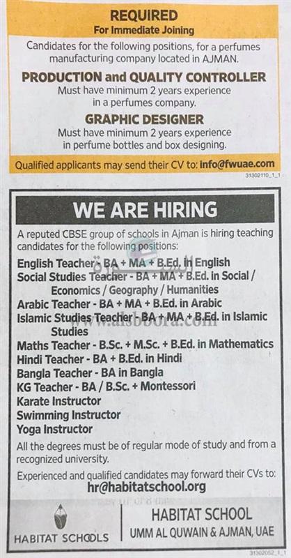 للتعاقد.. مدرسة خاصة في الإمارات تعلن عن وظائف جديدة للمعلمين والمعلمات 45210