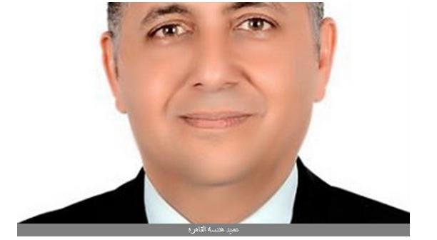 اجراءات امتحان الميدتيرم بكلية الهندسة جامعة القاهرة 4530
