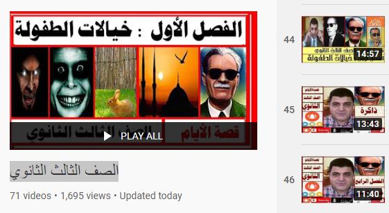 مراجعة مادة اللغة العربية للصف الثالث الثانوى 2021 النظام الجديد فيديو أ/ على أبوراجح 4535