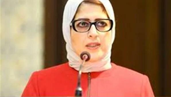 عاجل l وزارة الصحة تعلن موعد ذروة كورونا في مصر 4536