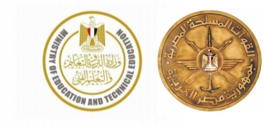 بروتوكول بين التعليم ووزارة الدفاع لجعل السنة الأولى بمدارس التعليم الفني فترة تأسيس عسكري 45531