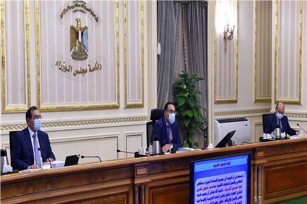 عاجل l  الحكومة توافق على تعديل شروط ترقية المعلمين 45554