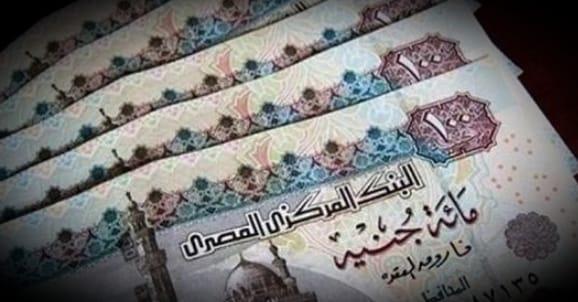 """عاجل.. وزير المالية"""" ُيعلن موعد زيادة أجور الموظفين لتتماشى مع الأسعار 46876010"""