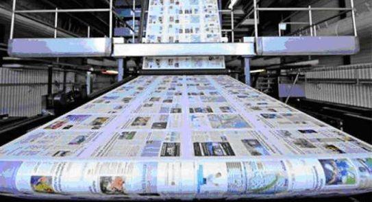 خبير تكنولوجيا: منظومة التعليم الجديدة توفر مليارات الجنيهات بعد توقف طباعة الكتب 47694310