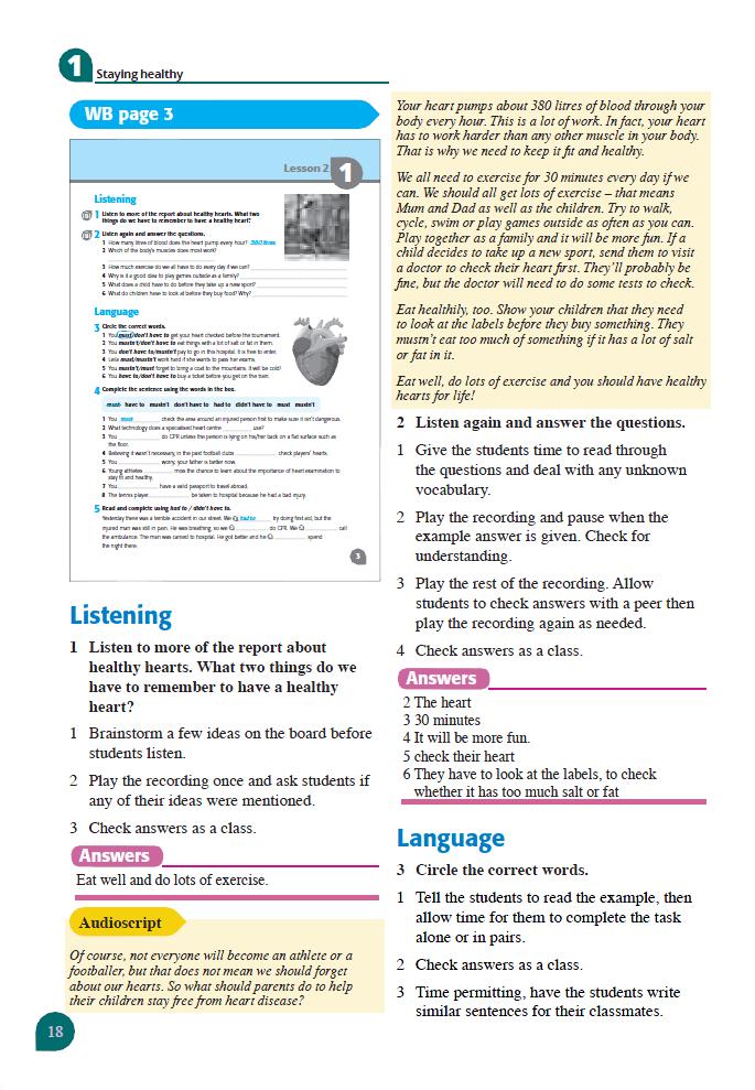 دليل المعلم في اللغة الانجليزية للصف الثاني الثانوي المنهج الجديد 2021 477