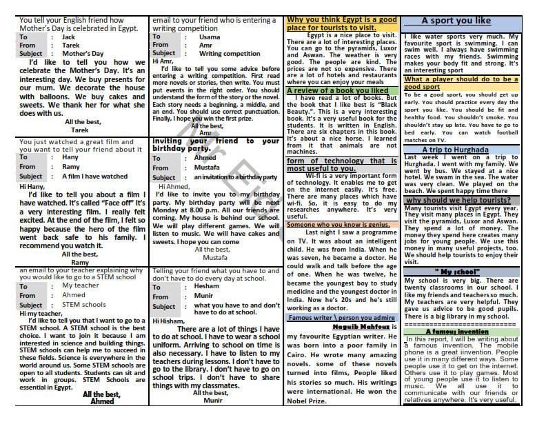 مراجعة لغة انجليزية الثالث الاعدادي ترم اول 2020 لن يخرج عنها الامتحان 4825