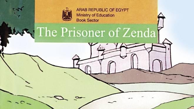 لغة انجليزية l  مراجعة قصة سجين زندا الصف الثالث الثانوي.. فيديو مستر أحمد شهاوي.. 48302_10