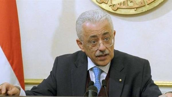 مجلس الوزراء: وزارة التربية والتعليم حصلت علي ٩% من رصيد شكاوي شهر أكتوبر 49010