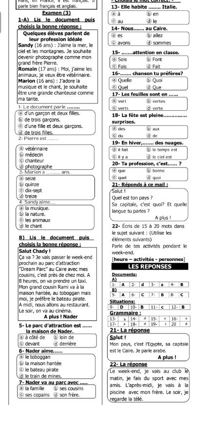 أقوي 3 نماذج لامتحان اللغة الفرنسية للصف الثاني الثانوي غدا.. توقعات ملحق الجمهورية 4934