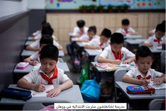 """انتظام الدراسة في ووهان الصينية """"بؤرة جائحة كورونا"""" 5011"""