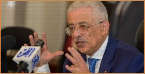"""وزير التعليم ينشر فيديو """"اسأل جدو"""" 5014"""