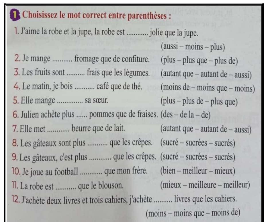 مراجعة لغة فرنسية الثانوية العامة مسيو حسام أبو المجد 51397