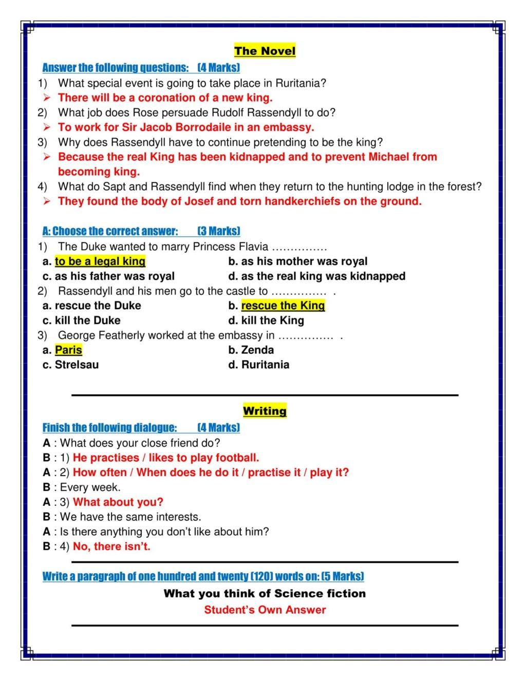 امتحان اللغة الانجليزية للثانوية الازهرية 2021 بالاجابات 51414