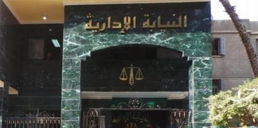 بعد وفاة تلميذ المنيا بحوش المدرسة.. النيابة الإدارية تلزم المدارس بعدة اجراءات 5175