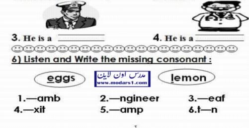 مراجعة منهج connect للصف الاول الابتدائى الترم التاني كاملاَ امتحان علي كل وحده  52111