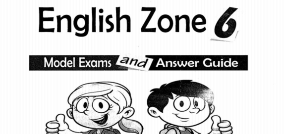 امتحانات English zone للصف السادس الابتدائي ترم أول 2020 بالاجابات 52125