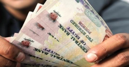 الفئات المستحقة مبلغ ٥٠٠ جنية من الدولة بقرار من رئيس الجمهورية 5221430