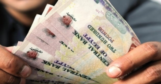 حافز إضافى 175 جنيها.. زيادات جديدة لأصحاب المعاشات والموظفين والصرف أول يوليو 5221439