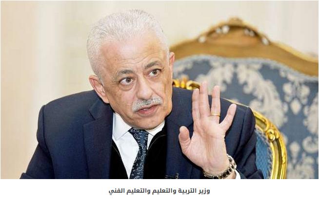 شوقي: الجيش المصري مؤسسة عظيمة ولا يتدخل في ملف التعليم 5223
