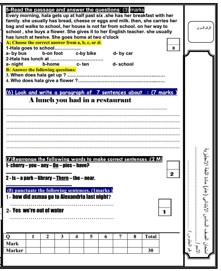 نموذج امتحان توجيه اللغة الانجليزية للصف السادس الابتدائى الترم الاول 2020 529