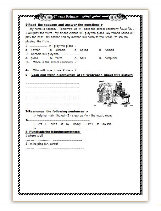امتحان لغة انجليزية الصف السادس ترم ثاني 2020 531