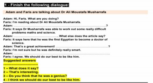 مراجعة ليلة امتحان اللغة الانجليزية للصف الثالث الاعدادي ترم أول في 12 ورقة لمستر محمود بدر 5342